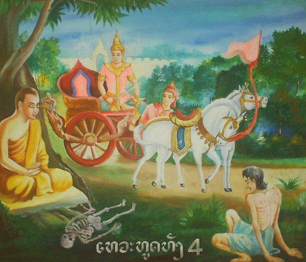 Buddha's four encounters
